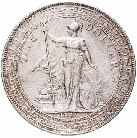 купить Великобритания (Китай) 1 торговый доллар 1899