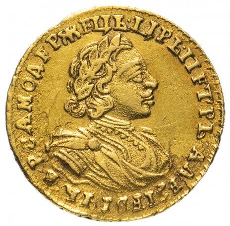 купить 2 рубля 1721 года, Биткин №124 (R) с экспертным заключением ГИМ (Ширяков И.В.)
