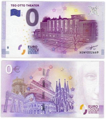 купить 0 евро (euro) «Театр Тео Отто.» 2017 1-серия (XE NY-1)