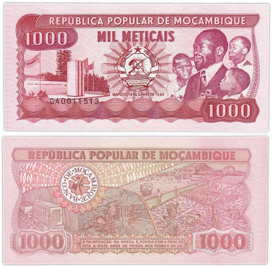 купить Мозамбик 1000 метикал 1989
