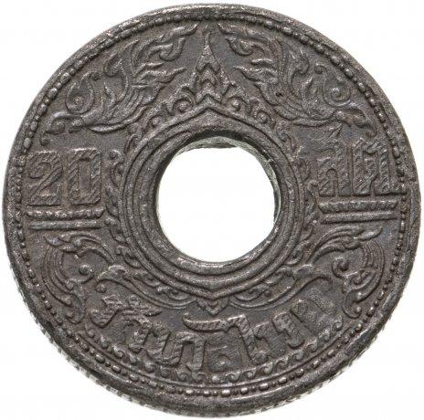 купить Таиланд 20 сатангов (satang) 1945