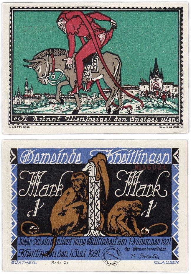 """купить Германия (Нижняя Саксония : Кнайтлинген) 1 марка 1921  """"Легенды о Тиле Уленшпигеле"""" 2e"""