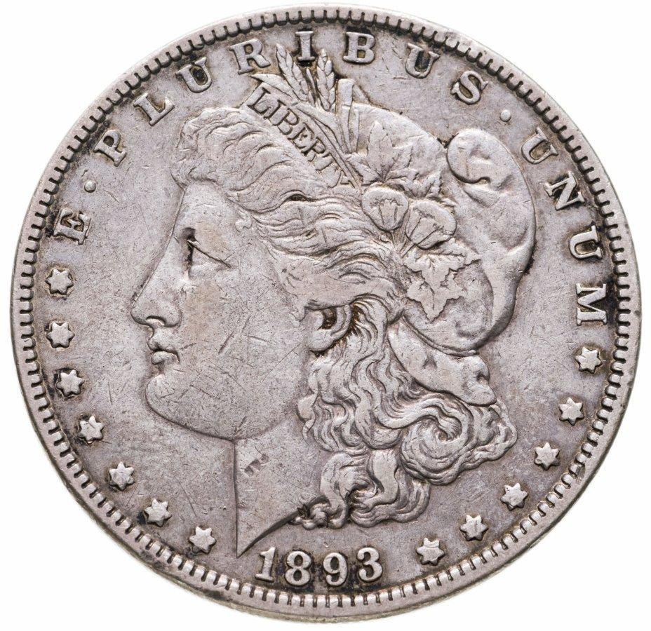 купить США 1 доллар (dollar) 1893  Доллар Моргана Без отметки монетного двора