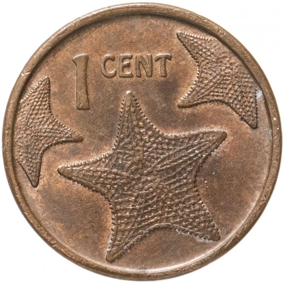 купить Багамы 1 цент (cent) 2009-2015 не магнетик, случайная дата
