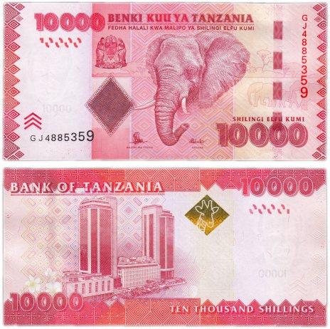 купить Танзания 10000 шиллингов 2010 (Pick 44b)