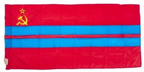 купить Флаг Туркменской ССР, смесовая ткань, СССР, 1988 г.