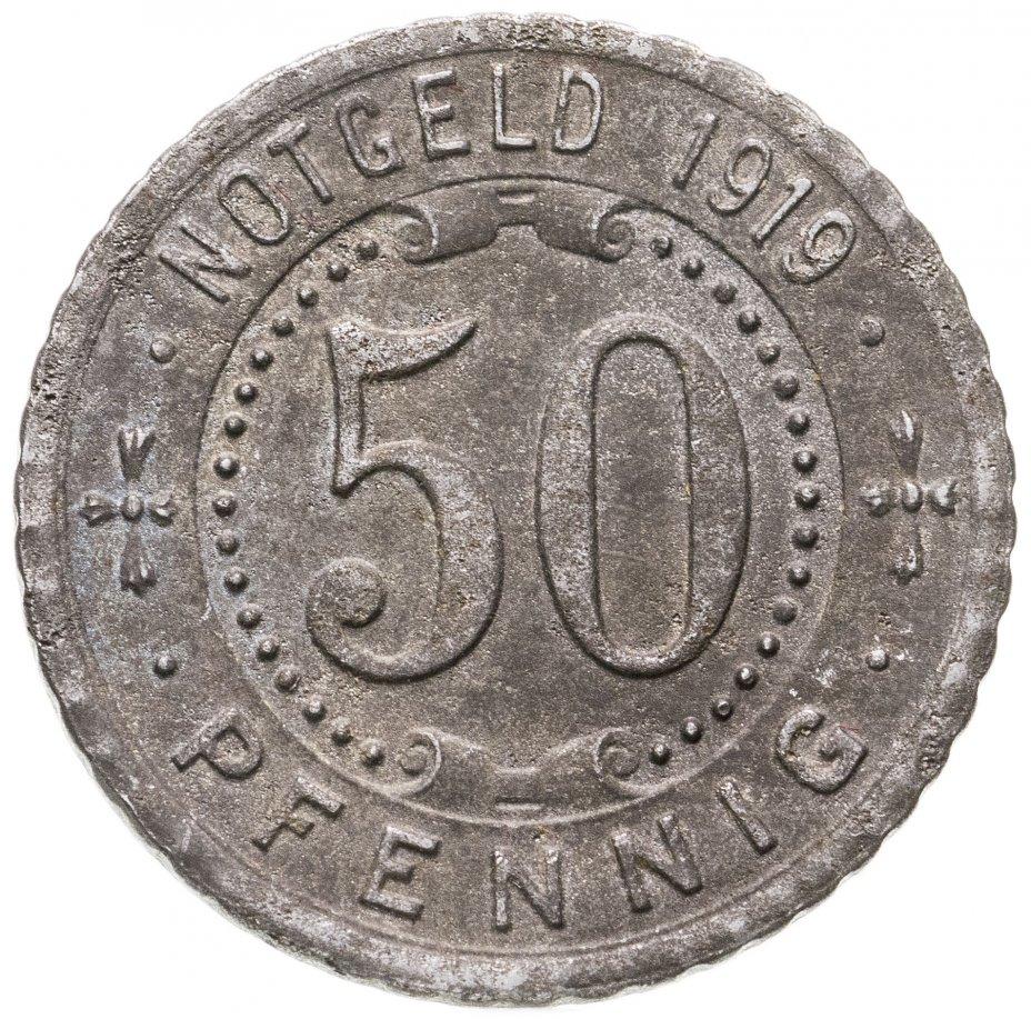 купить Германия (Гельзенкирхен) нотгельд  50 пфеннигов 1919