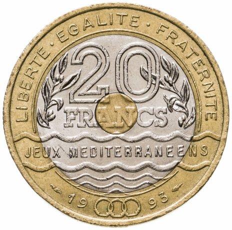 """купить Франция 20 франков (francs) 1993 """"Средиземноморские игры"""""""