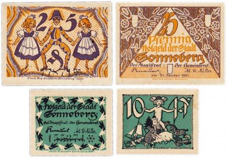 купить Германия (Тюрингия: Зоннеберг) набор из 2-х нотгельдов 1921 (1244.1a)