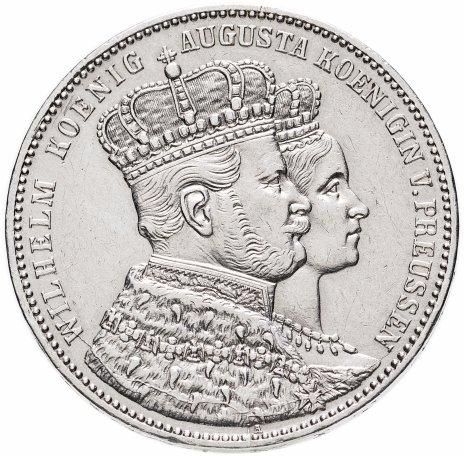 """купить Талер 1861 """"Коронационный"""" (Пруссия) А"""