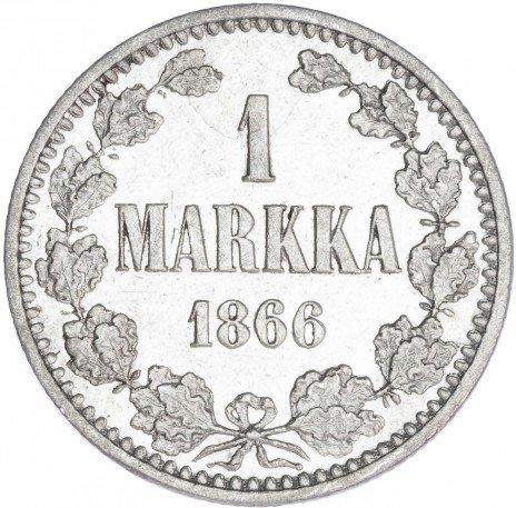 купить 1 марка 1866 S