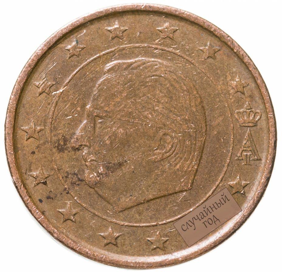 купить Бельгия 5 евро центов (euro cent) 1999-2006, случайная дата