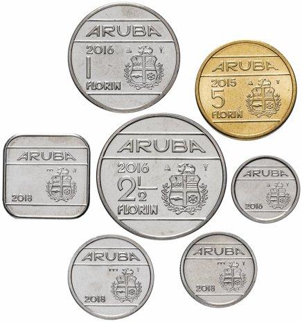 купить Аруба набор монет 2015-2018 (7 штук)