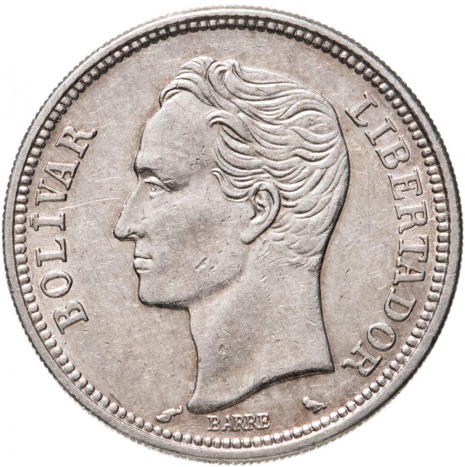 купить Венесуэла 2 боливара 1960