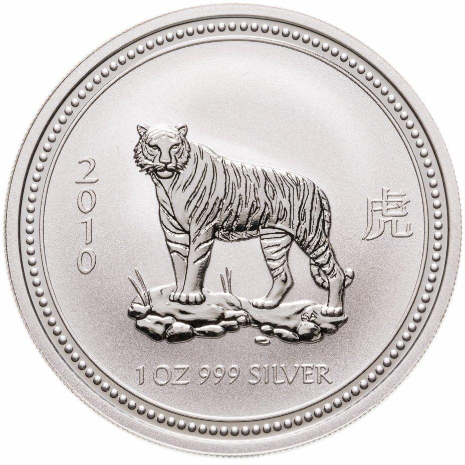 купить Австралия 1 доллар (dollar) 2007  Восточный календарь - Год Тигра