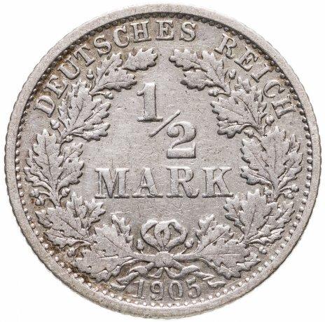 """купить Германия 1/2марки (mark) 1905 F   знак монетного двора: """"F"""" - Штутгарт"""