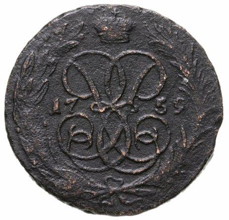 купить 1 копейка 1759 года