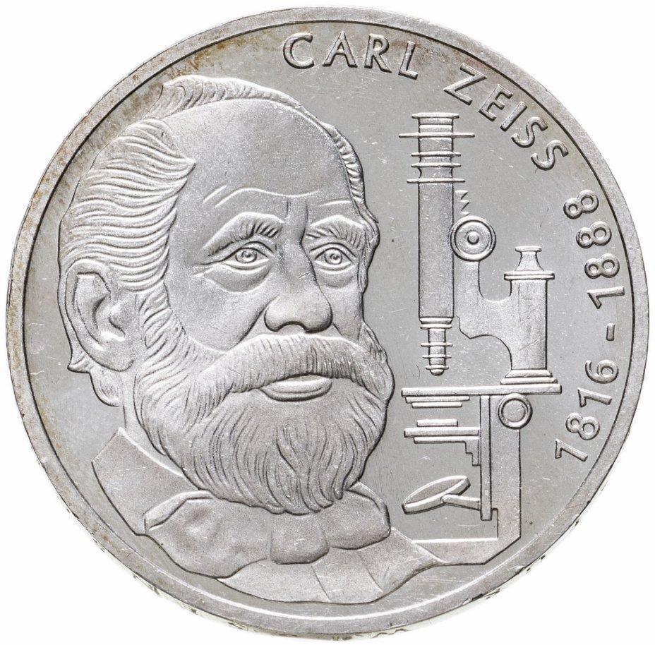 купить Германия 10марок 1988   100 лет со дня смерти Карла Фридриха Цейса
