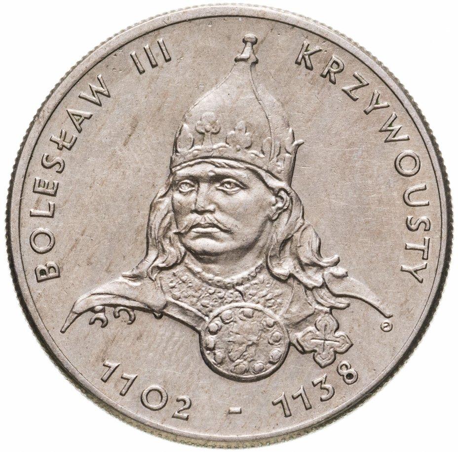 """купить Польша 50 злотых (zlotych) 1982 """"Польские правители - Князь Болеслав III Кривоустый"""""""
