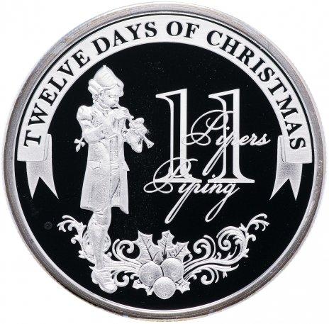 """купить Остров Ниуэ 2 доллара 2009 """"12 дней рождества: день 11-й, дудочники"""""""