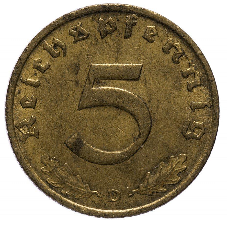 """купить 5 рейх пфеннигов 1937 """"D"""""""