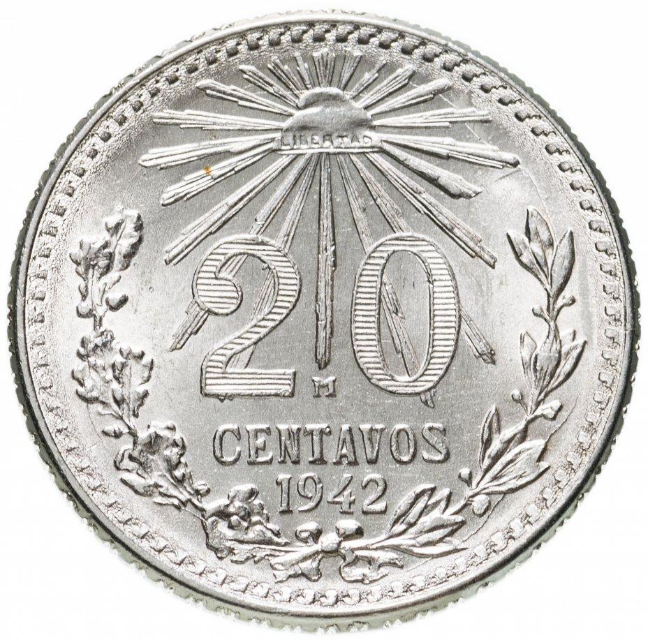 купить Мексика 20 сентаво (centavos) 1942