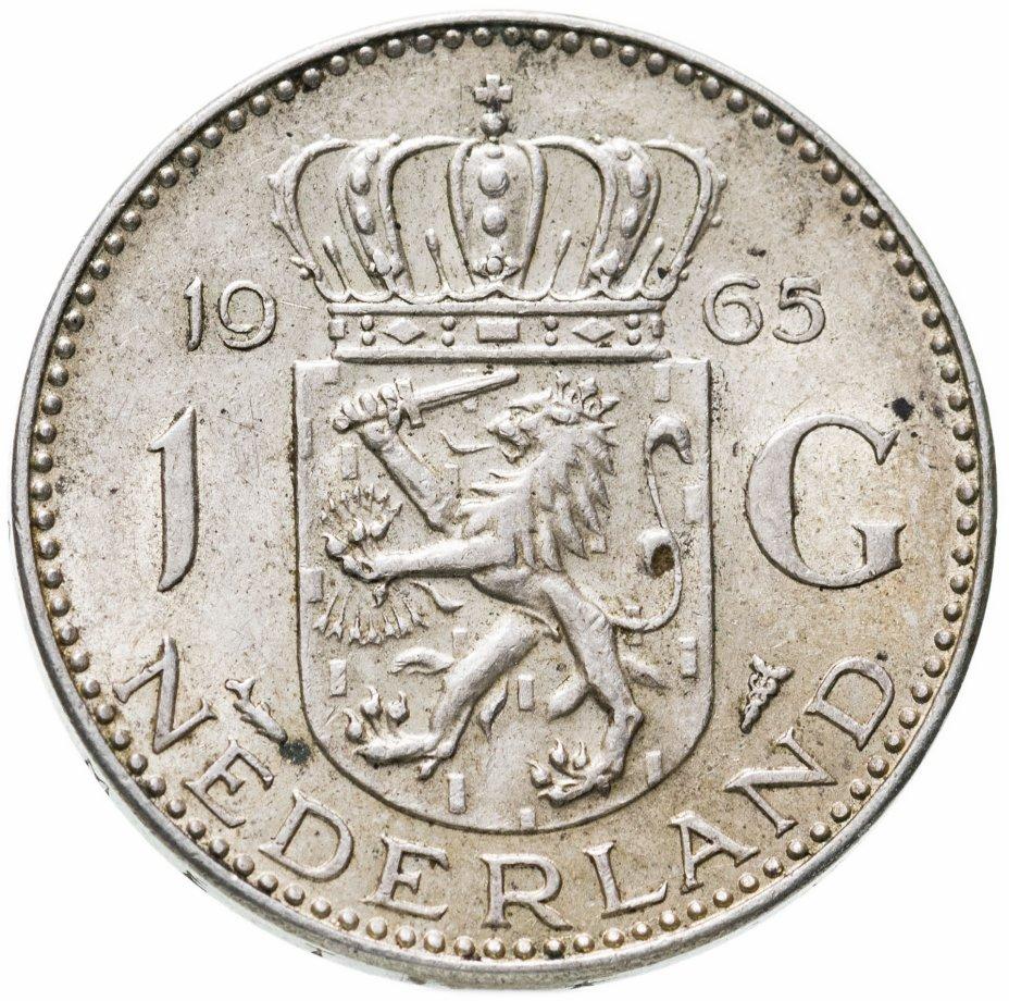 купить Нидерланды 1 гульден (gulden) 1965