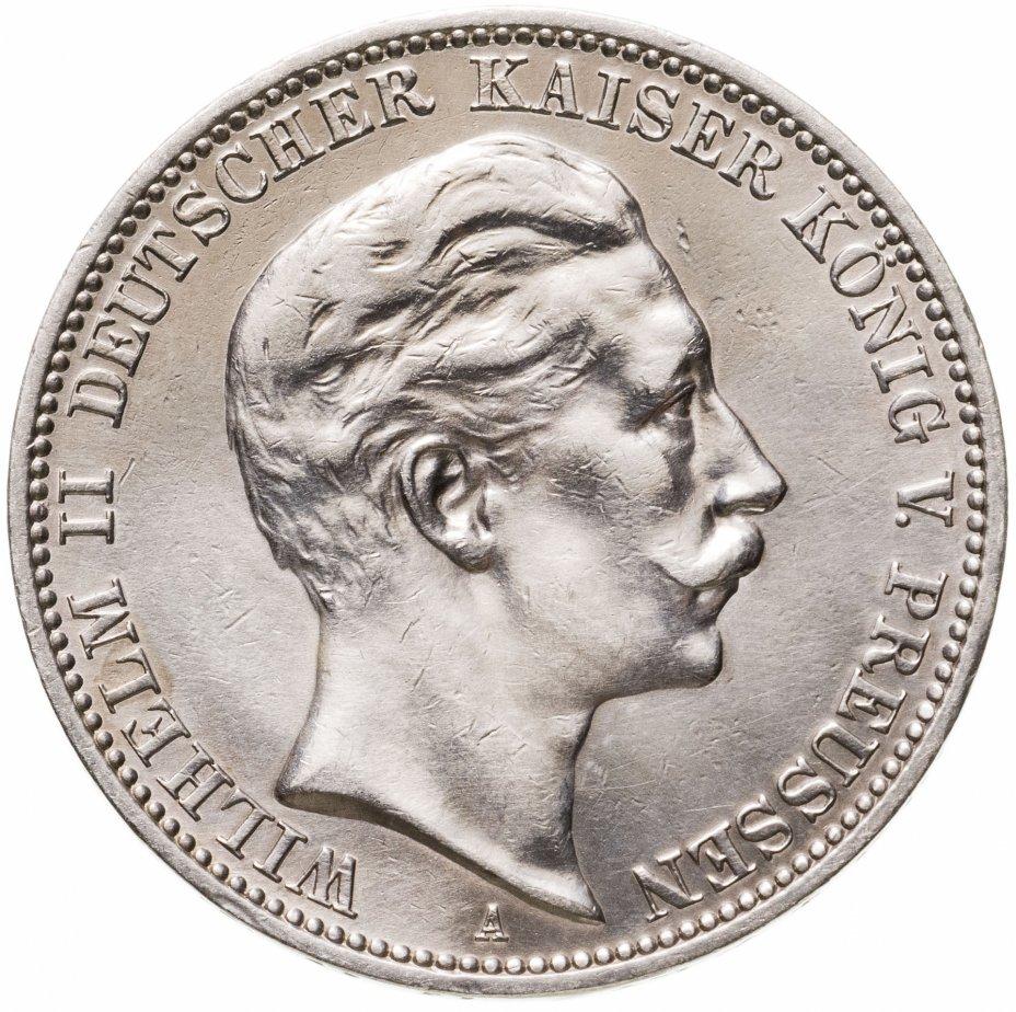 купить Германия 3 марки 1910 A
