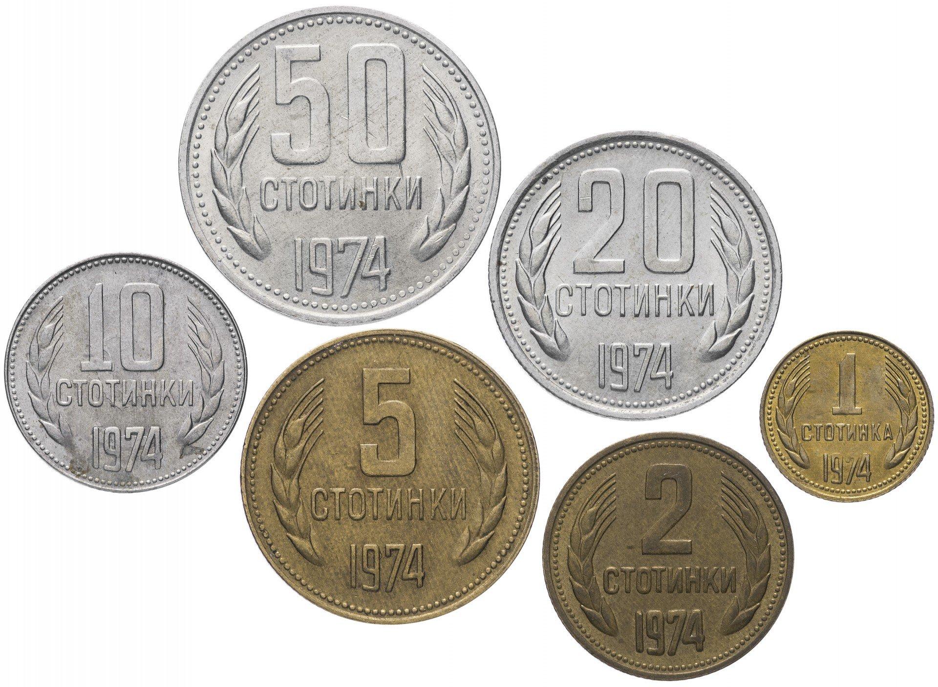 картинки болгарских денег хозяйственной машине вопросов
