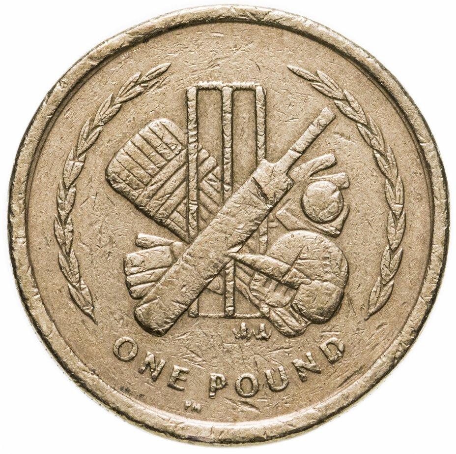 купить Остров Мэн 1 фунт (pound) 1998 Трискелион на аверсе