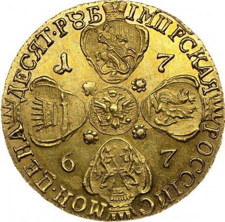 купить 10 рублей 1767 года СПБ-TI портрет шире