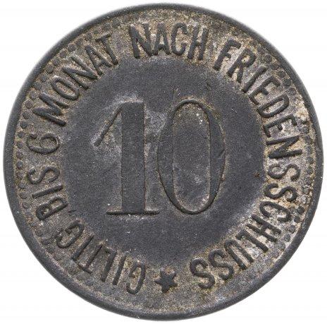 купить Германия, Хаммельбург 10 пфеннигов 1917