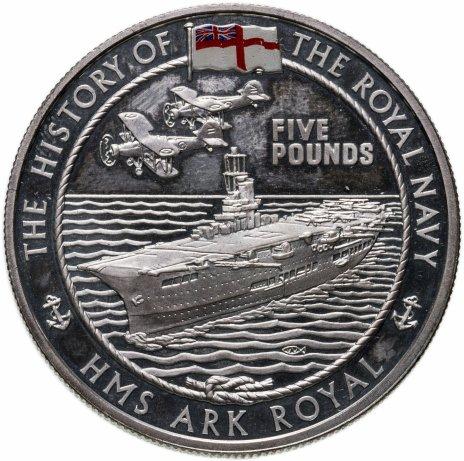 """купить Остров Гернси 5 фунтов (pounds) 2005 """"История военно-морских сил Великобритании"""""""