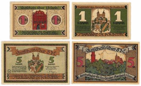купить Германия (Померания: Штаргард) набор из 2-х нотгельдов 1921