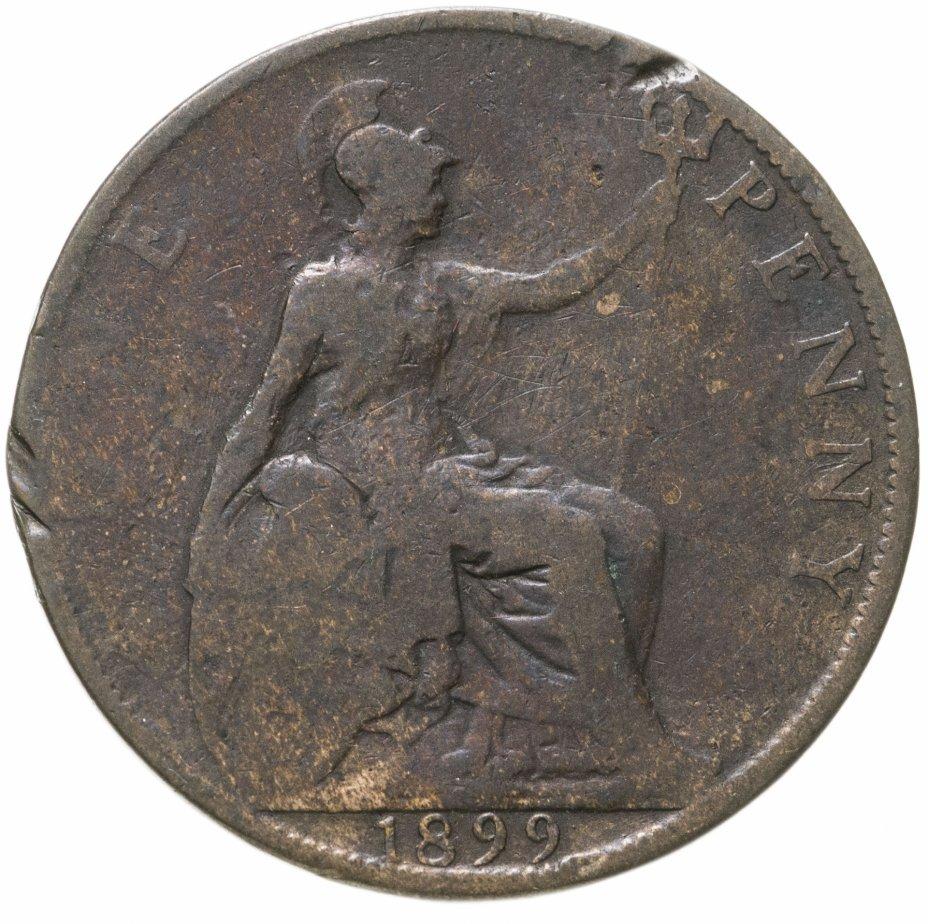 купить Великобритания 1 пенни (penny) 1899