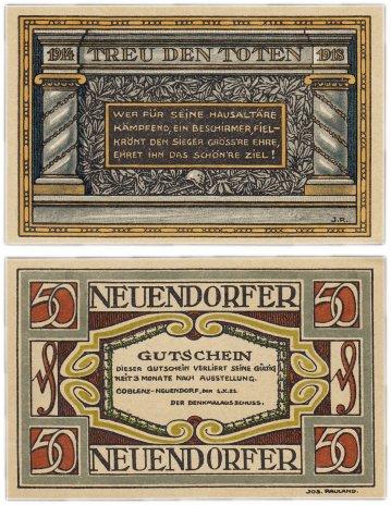 купить Германия (Рейнская провинция: Кобленц-Нойендорф) 50 пфеннигов 1922 (235.1/B1)