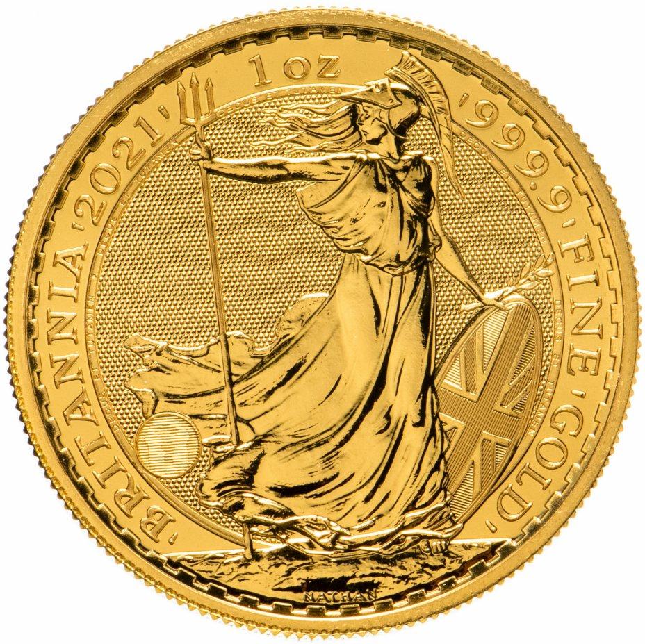 """купить 100 фунтов (Pounds) 2021 """"Британия"""" Золото Елизавета (Великобритания)"""