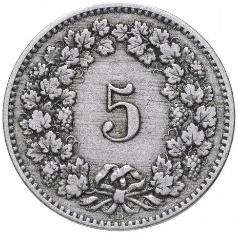 купить Швейцария 5 раппенов 1894
