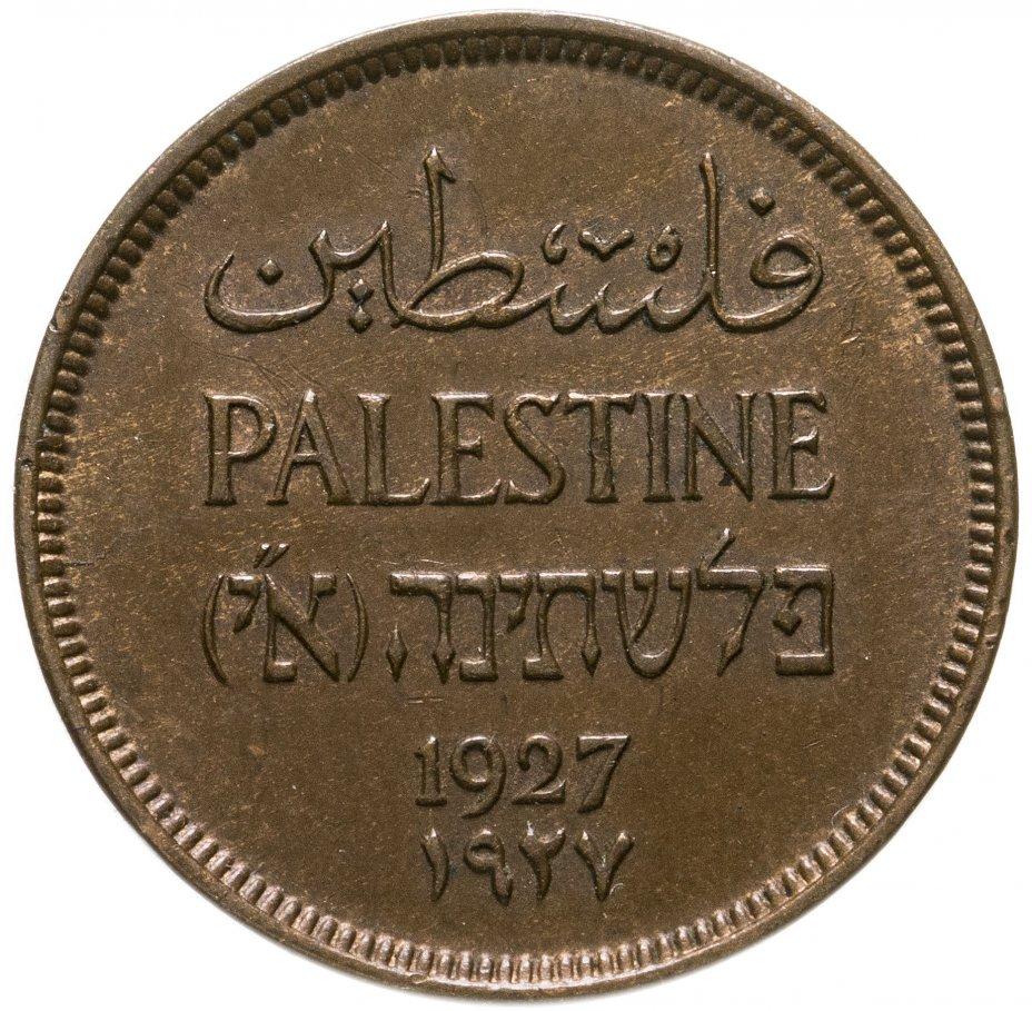 купить Палестина 1 миль (mil) 1927