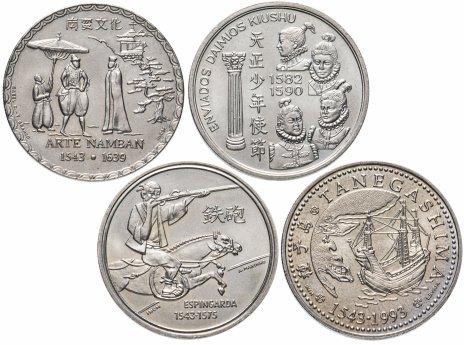 купить Португалия набор 200 эскудо 1993 год (4 штуки)