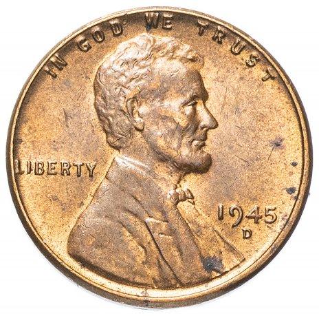 купить США 1 цент 1945 D