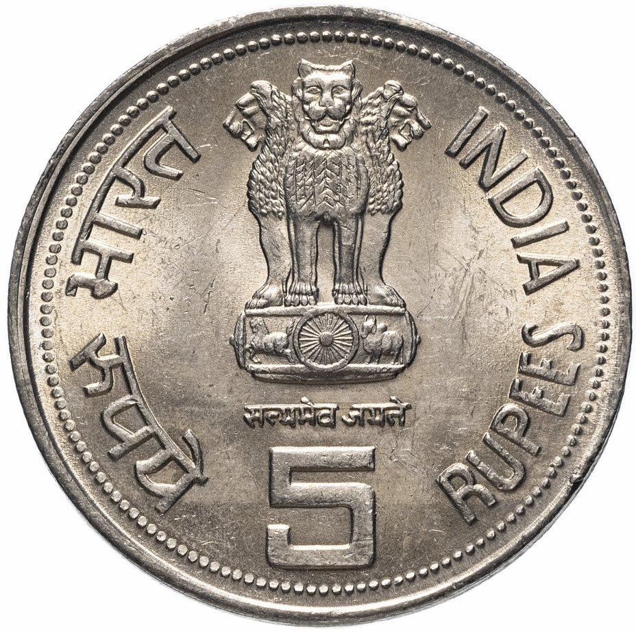 купить Индия 5 рупий 1984 Индира Ганди (XF-UNC)