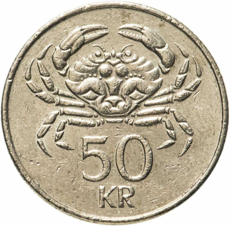 купить Исландия 50 крон (kronur) 1987-2005, случайная дата