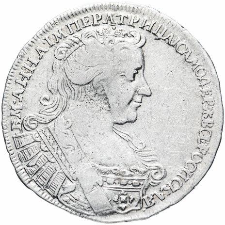 купить полтина 1731 года