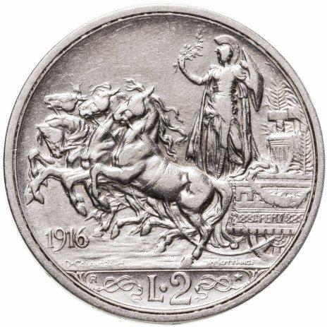 купить Италия 2 лиры 1916