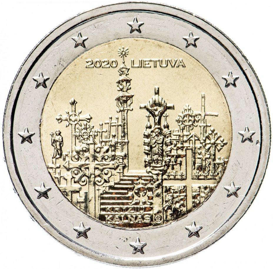 """купить Литва 2 евро (euro)  2020 """"Гора крестов"""""""