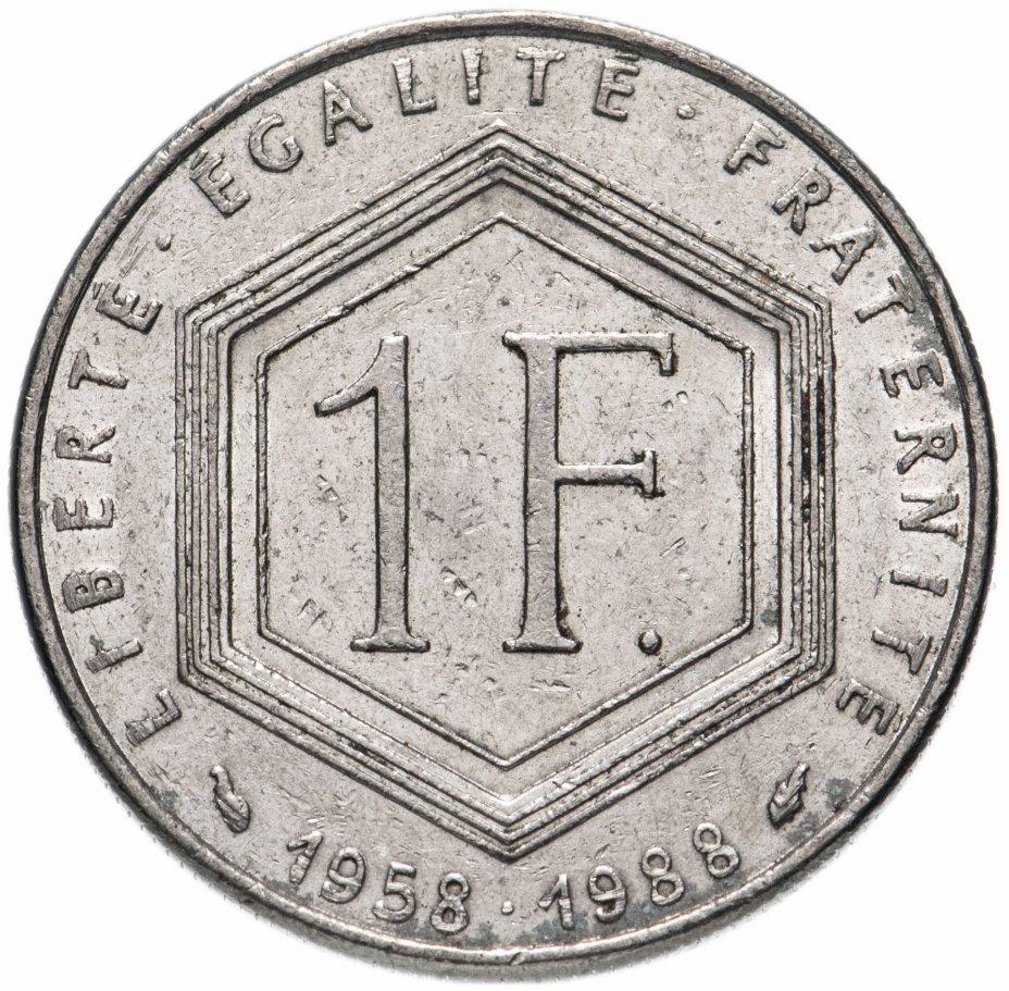 """купить Франция 1 франк (franc) 1988 """"30 лет Пятой Республике"""""""