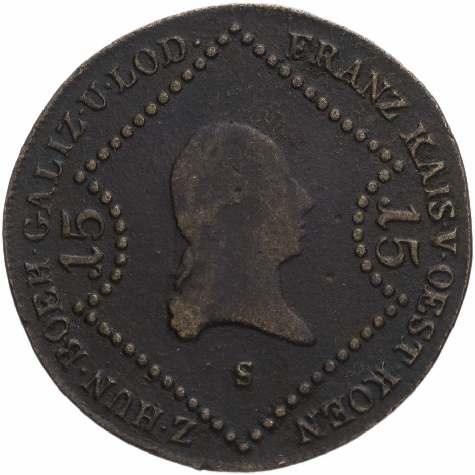купить Австрия 15 крейцеров 1807