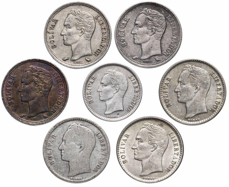 купить Венесуэла набор из 7 монет 1954-1960