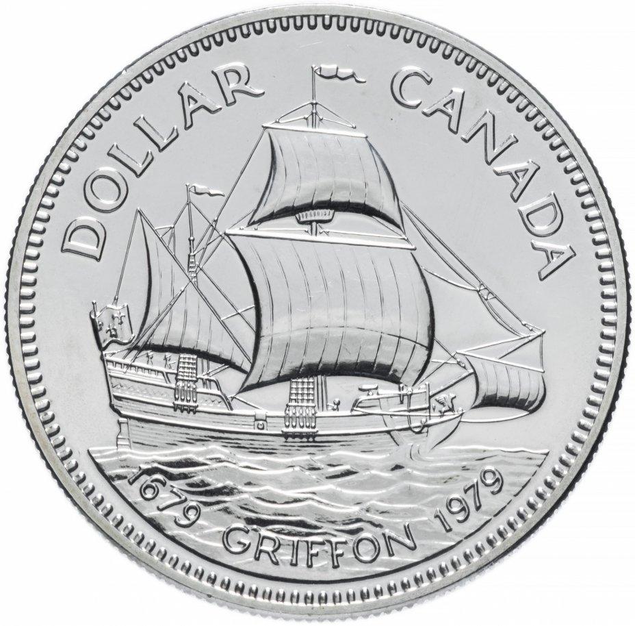 "купить Канада 1 доллар (dollar) 1979   300 лет кораблю ""Грифон"""